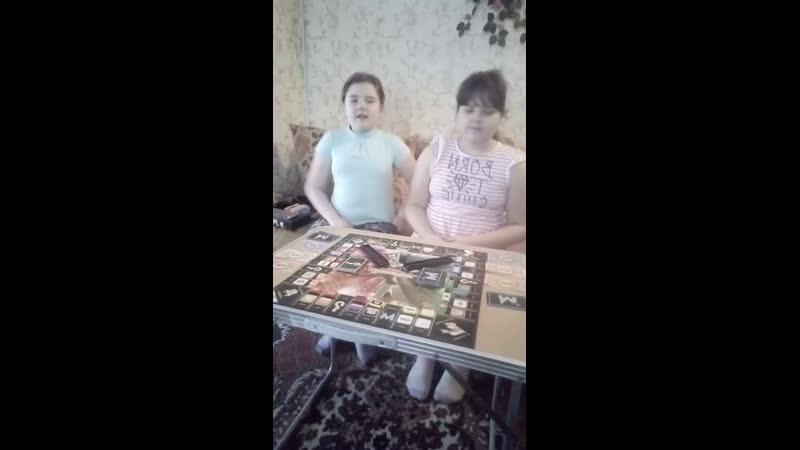 Кто любит играть в монополию?? Посмотрите и научитесь!