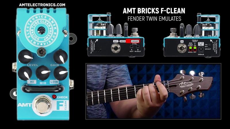AMT Bricks F Clean Fender Twin Emulates tube preamp demo