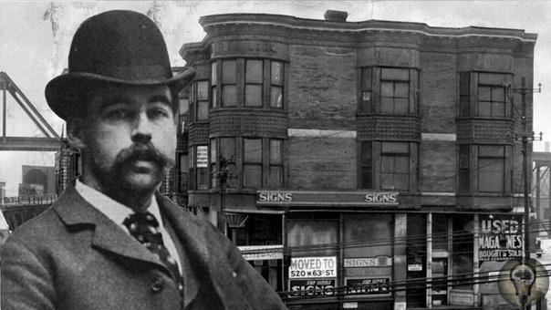 Серийный убийца Генри Говард Холмс в конце 19 века построил в Чикаго отель со множеством ловушек Холмс поменял несколько подрядчиков, поэтому только он знал полную планировку здания.Его жертвами