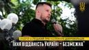 Андрій Білецький про іноземних добровольців: Їхня відданість Україні – безмежна   НацКорпус