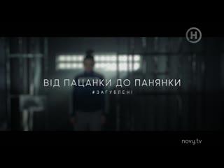 Евгения Мазур - Вiд пацанки до панянки 4 сезон. 17 февраля