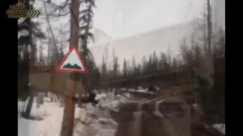талакан дорога жизни смотреть видео 7 тыс видео найдено в Яндекс Видео