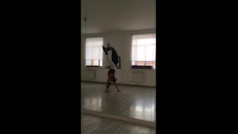 Stretching - Анастасия Лань