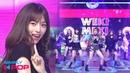 [Simply K-Pop] Weki Meki(위키미키) _ Tiki-Taka(99%) _ Ep.376 _ 082319