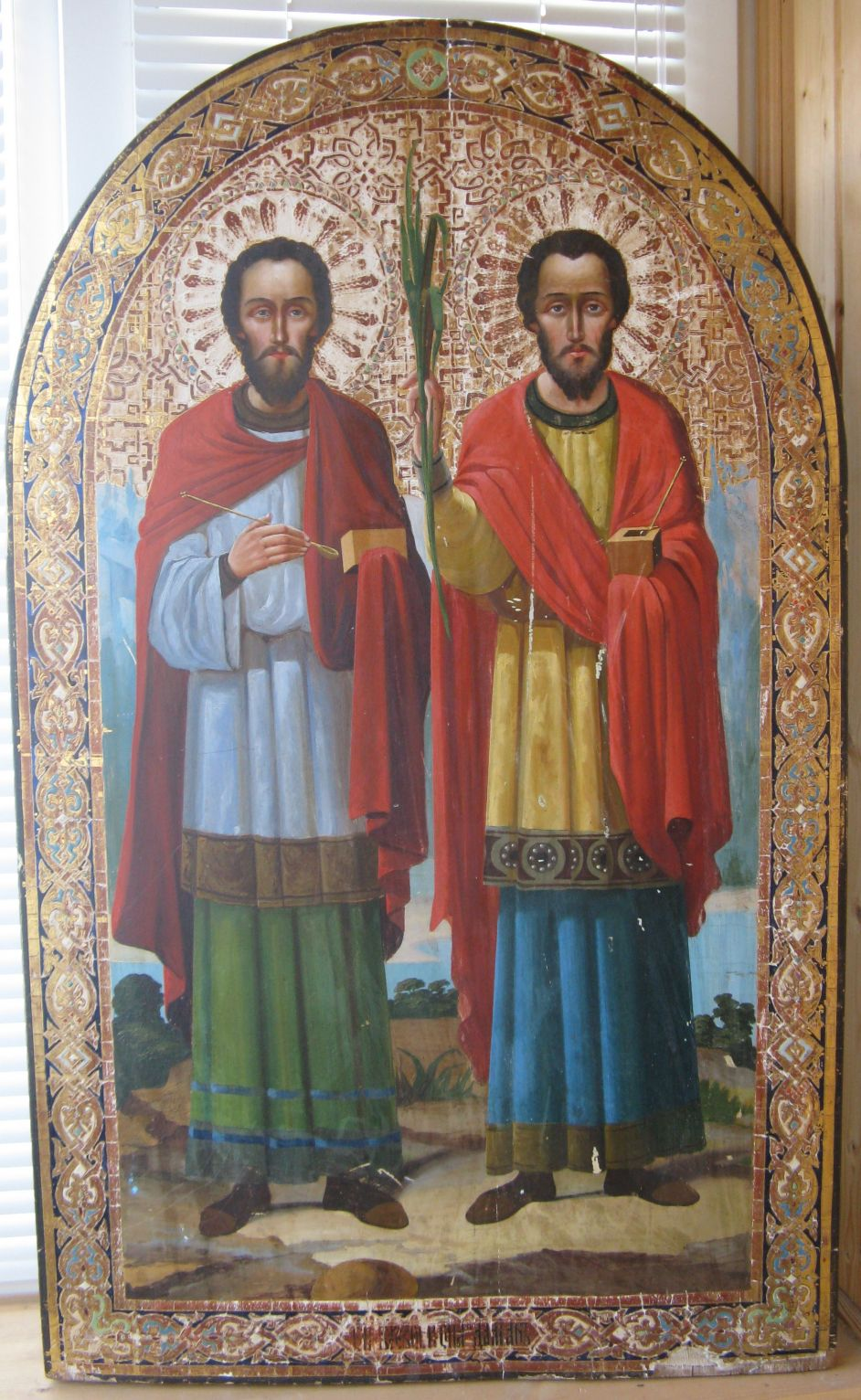 Косма и Дамиан: святые бессребреники (видео, аудио, чудеса, молитвы, житие,  акафист) | ВКонтакте