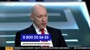 Гордон: Не Донбасс Путина интересовал, а Киев, который для Путина является матерью городов русских