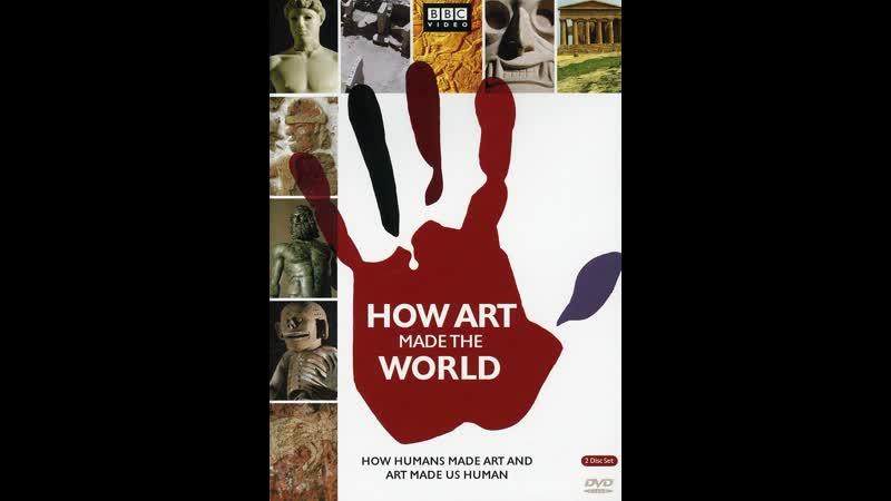 BBC Как искусство сотворило мир часть 3