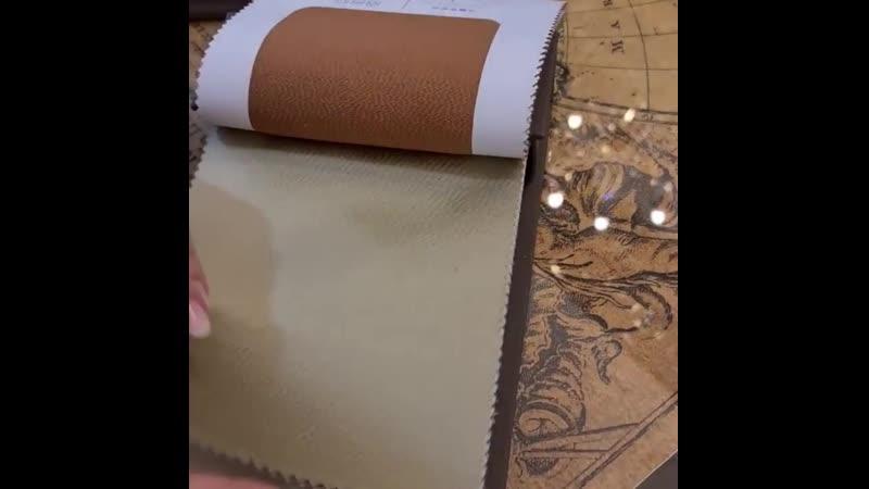 А мы продолжаем показывать Вам коллекцию Mirador К шикарным обоям у нас есть и ткани этой же коллекции для штор текстиля и оби