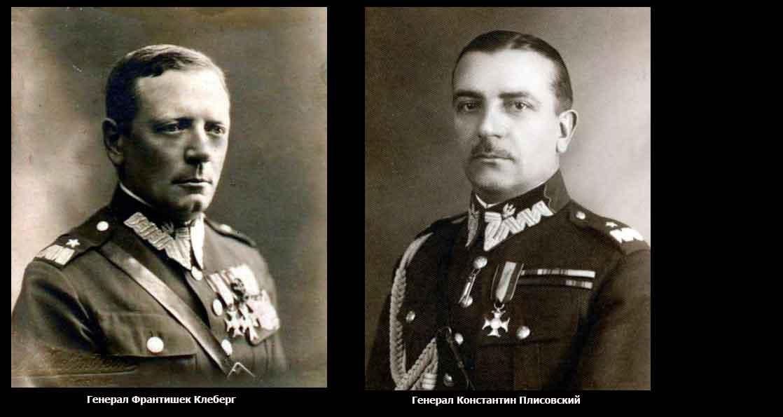 Польские офицеры