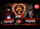 VWA Plan B Санчез vs. Александр Набиев ч Barefoot матч за титул Хардкор-Чемпиона GCW