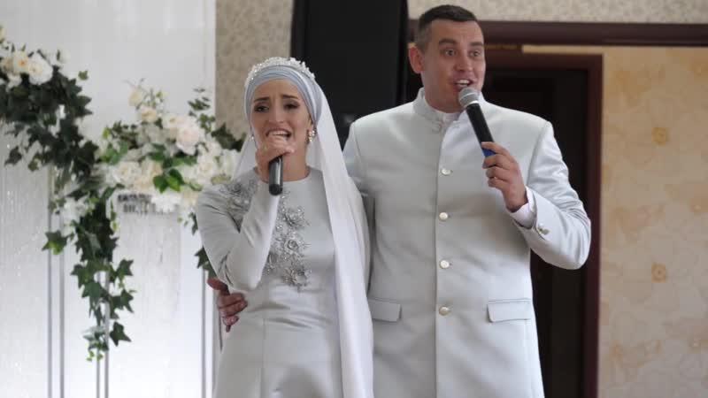 Алмаз Мирзаянов һәм Зөлфирә Шайдуллина никахы | 2019