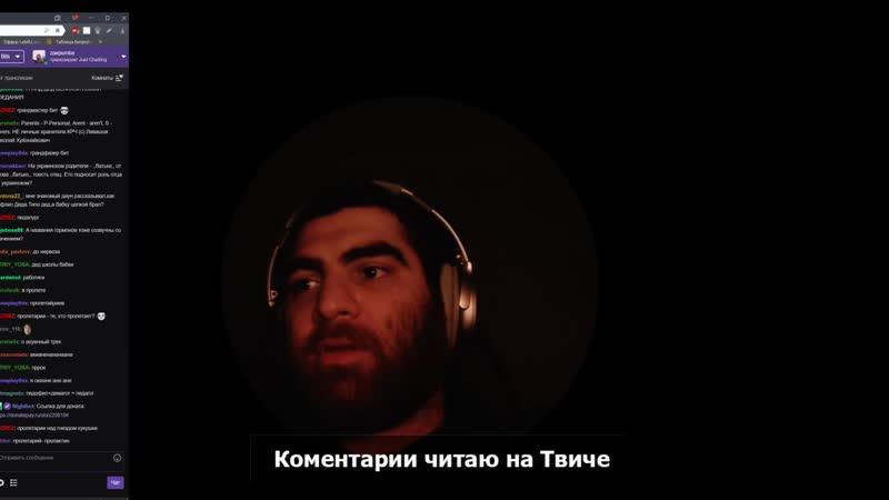 Арсен Маркарян Я педофил