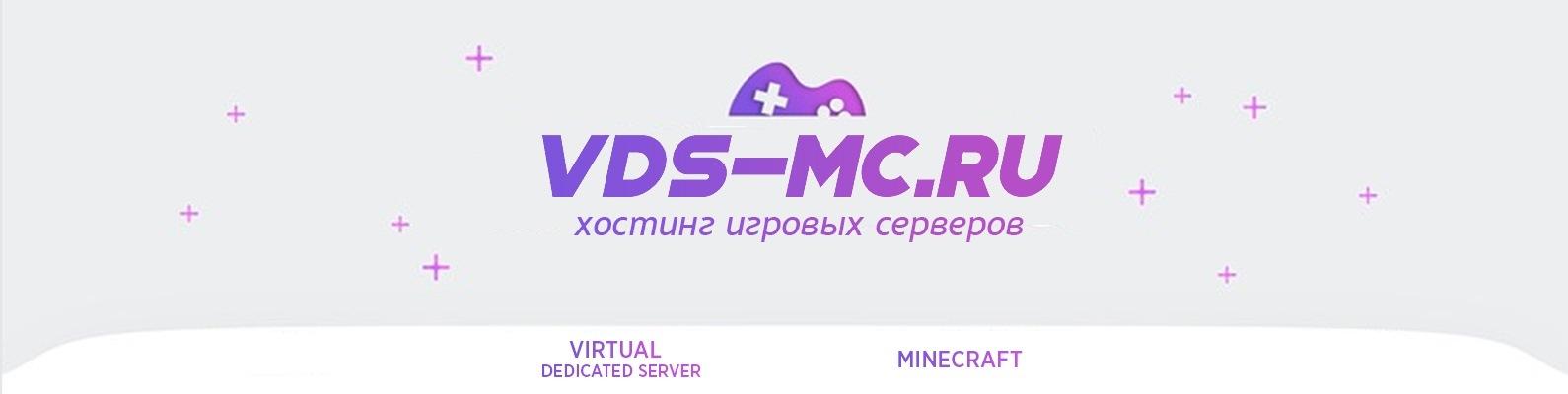 регистрация домена в uz