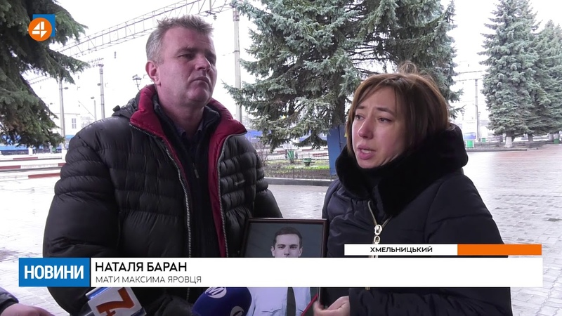 Іменний потяг Максим Яровець