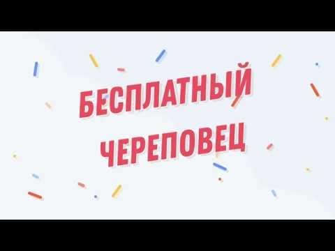 Итоги розыгрыша от группы ВЕЛЕС НЕДВИЖИМОСТЬ Череповец!