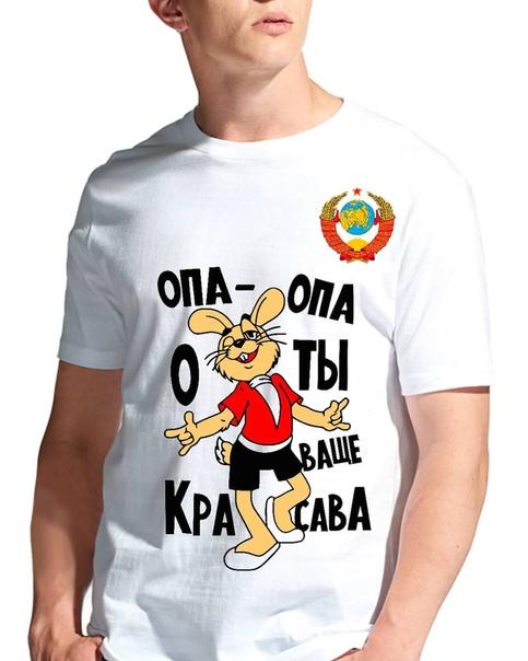Прямая печать на футболках. Заказ от 1шт. Изготовление от 1 часа. Цены - Типография Седьмой Легион