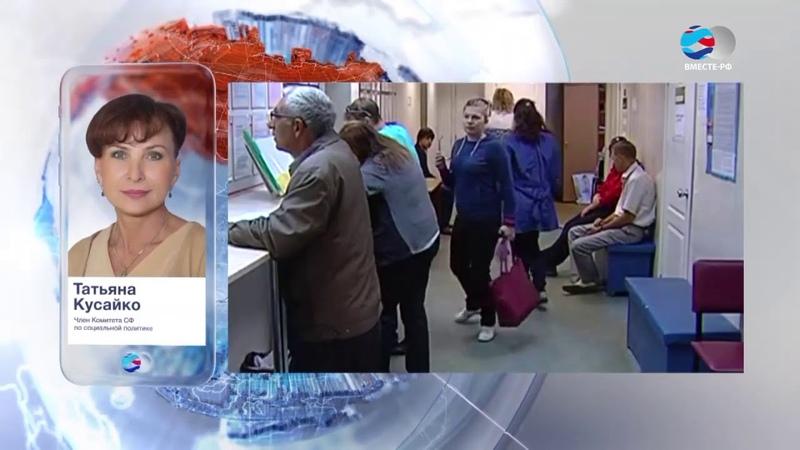 Россияне пока не готовы заменить бумажный паспорт электронным Телеканал «Вместе