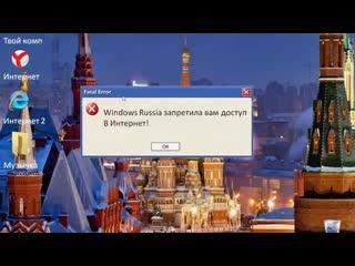 Ребята из Госдумы в окончательном чтении приняли закон об изоляции Рунета.
