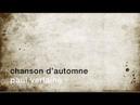 La minute de poésie Chanson d automne Paul Verlaine