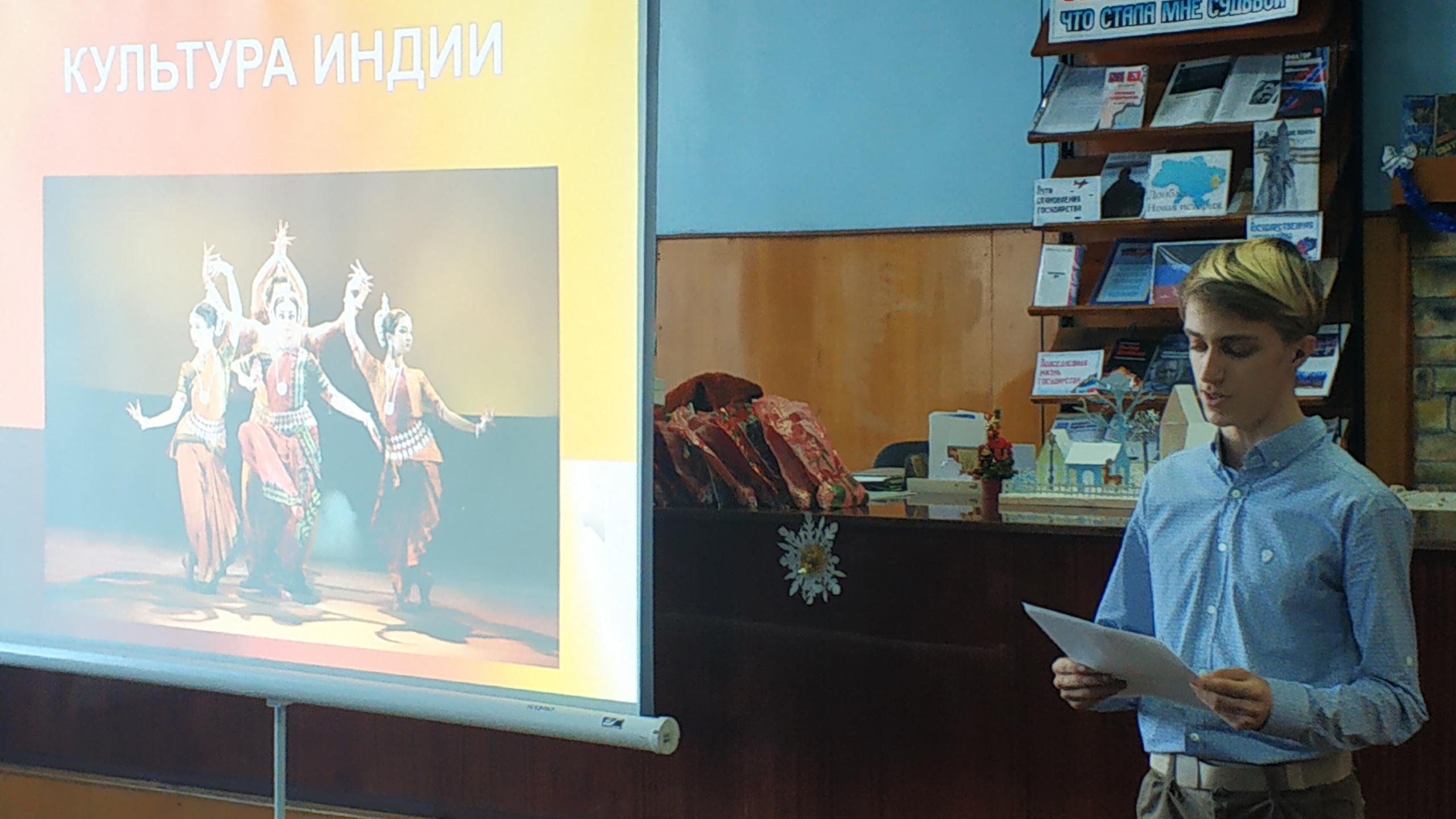 В центральной городской библиотеке состоялся семинар «Культура народов мира»