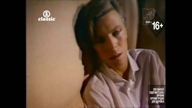 David Bowie Ashes To Ashes VH1 Classic MTV 80's