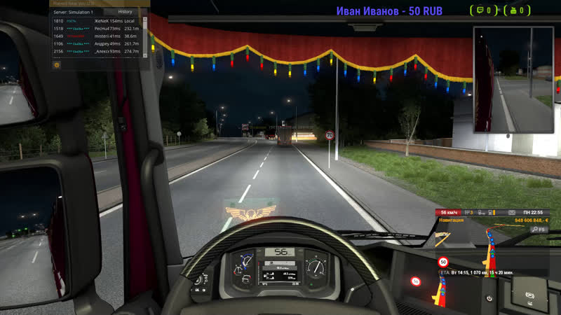 Euro Truck Simulator 2 новое длс краска