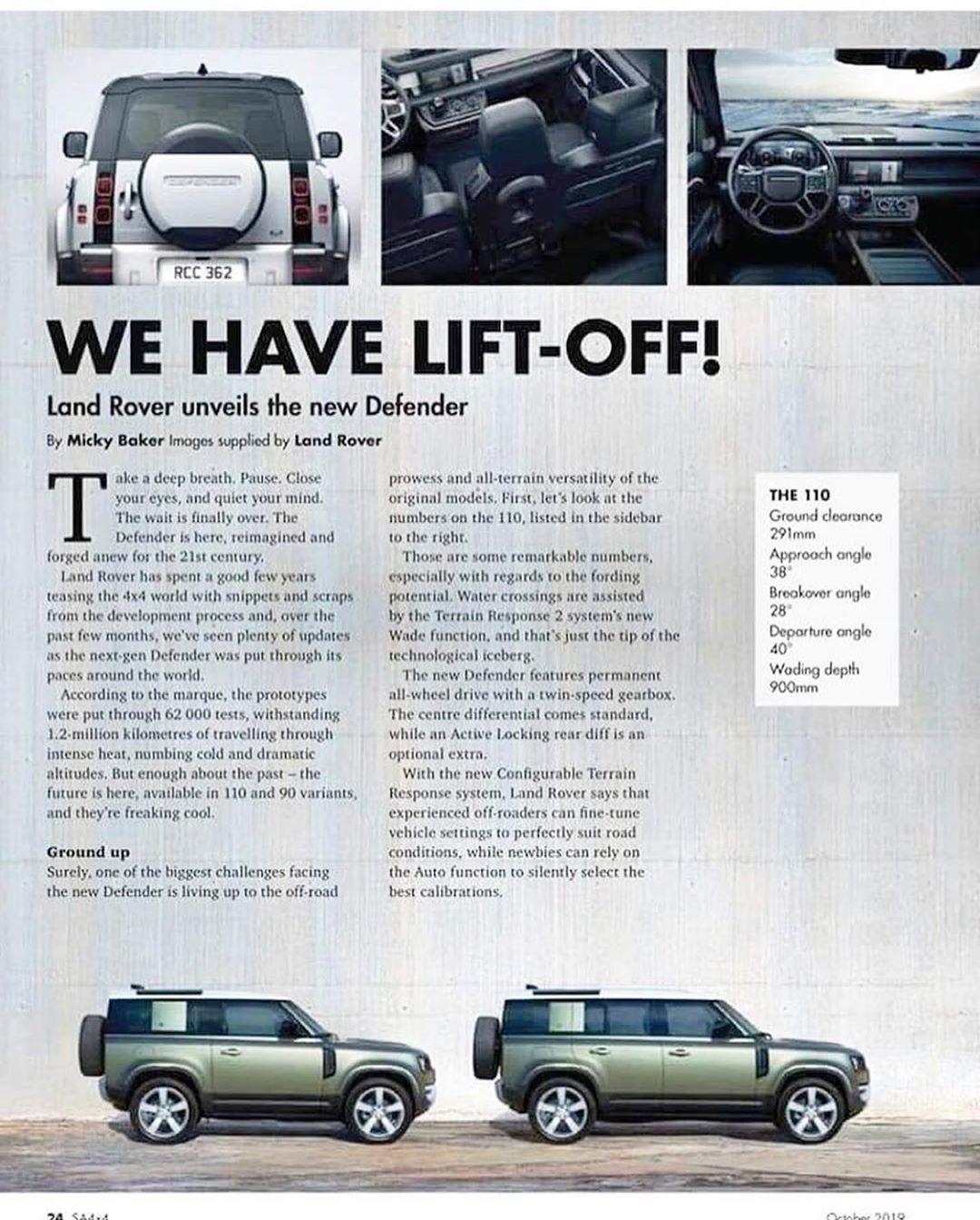 Премьера нового Land Rover Defender состоится во Франкфурте 10 сентября