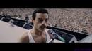 БОЛЬШОЙ Концерт Queen-Live Aid. Финал фильма Богемская рапсодия.ЧАСТЬ ПЕРВАЯ   2018