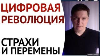 Цифровая Революция и Коронавирус - комментарии астролога к Ольге Четверикова Гороскоп Павел Чудинов