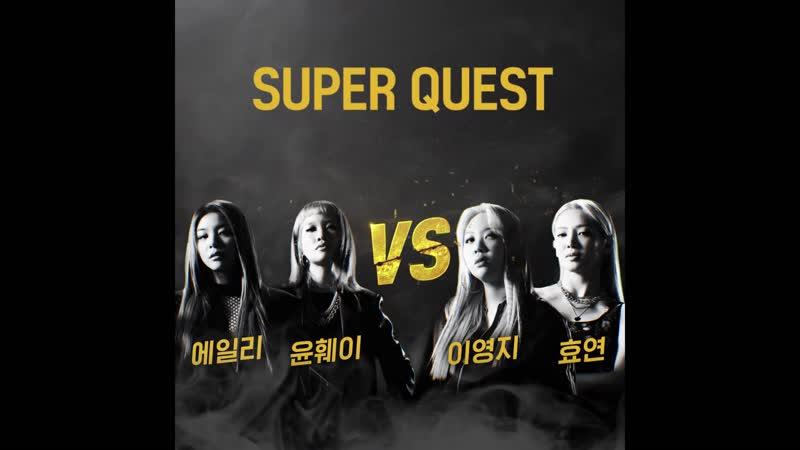 GOOD GIRL ON OFF STAGE I AILEE X YUNHWAY VS LEE YOUNGJI X HYOYEON