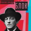 30.11 БЛОК | Poetry Collection в баре Труба
