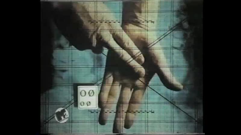 LFO LFO MTV2 VHS 1990