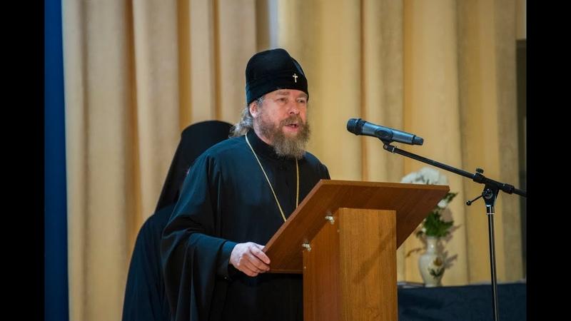 XXI Корнилиевские чтения митрополит Тихон Свидетельство о Христе в современном мире