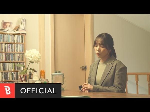 [MV] Siha(시하) - Days written down by you(너로 써 내려간 날들) (Live ver. 2)