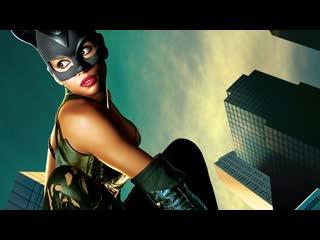 Женщина-кошка / Catwoman / 2004 / Премьер / VHSRip