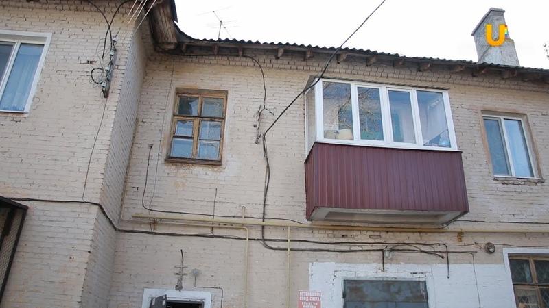 Новости UTV. В двухэтажном доме по улице Воинов-Интернационалистов обрушился потолок