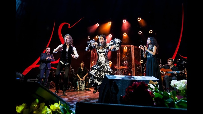 Фламенко El Tebi Flamenco на концерте Людмилы Соколовой