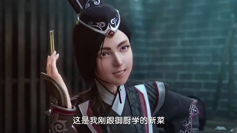 Молодая императорская гвардия (The young Imperial Guards) [Все Серии подряд] Весь 1 Сезон