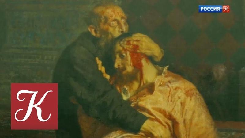 В Третьяковской галерее была повреждена картина Иван Грозный убивает своего сына. Новости культу…