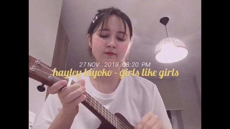 Roly poly girls like girls hayley kiyoko cover