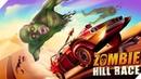Мультик про машинки и Зомби. Hill Zombie Racing 3