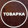 Товарка | Промокоды Яндекс | Лендинги