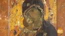 Празднование в честь иконы Владимирской Божией Матери 03 06 2019