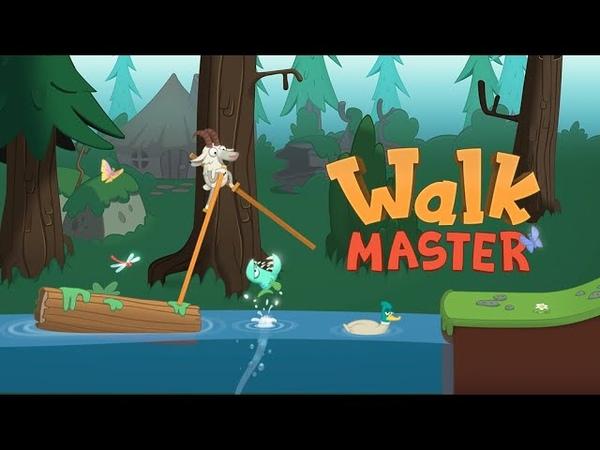 Walk Master Игра реально зачет Прохождение игры Волк Мастер на андройд