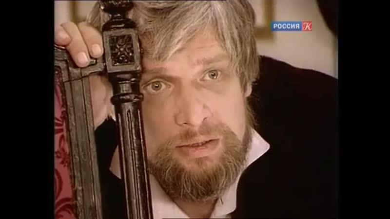 Петербургские тайны драма мелодрама Россия 1994 серии 41 50 из 60