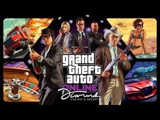Gta online the diamond casino