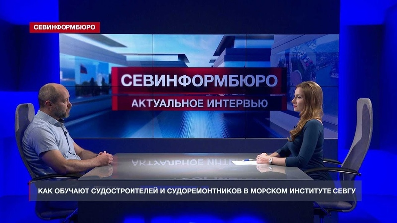 Директор Морского института СевГУ рассказал о первых зарплатах выпускников