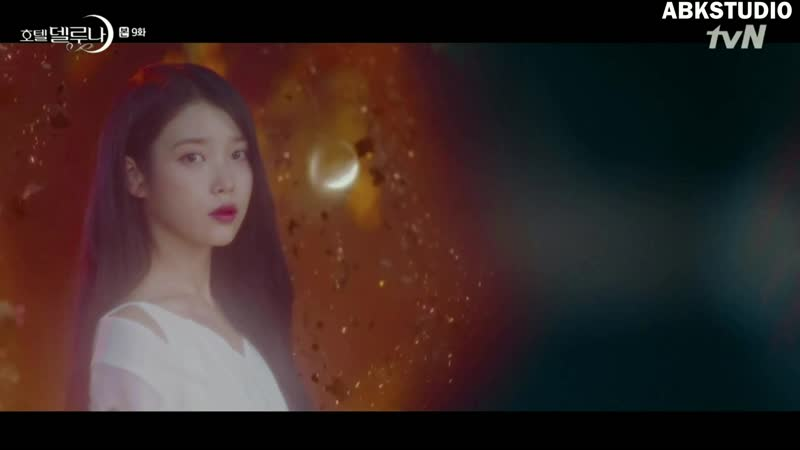 Kaz sub Punch 펀치 Done For Me OST 12 Hotel Del Luna