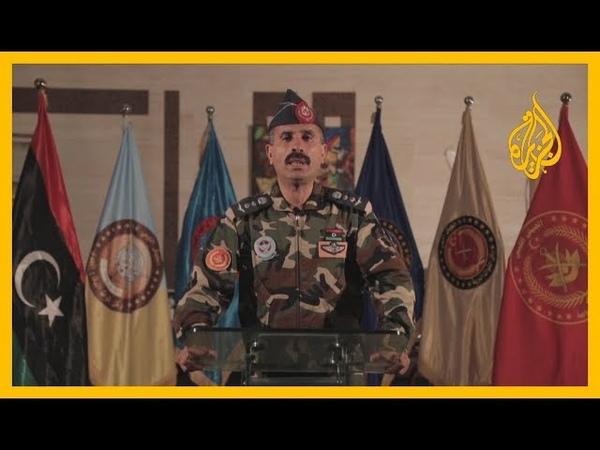 الناطق باسم قوات حكومة الوفاق الإمارات تحتل قاعدة الخادم الليبية منذ سنة 2016