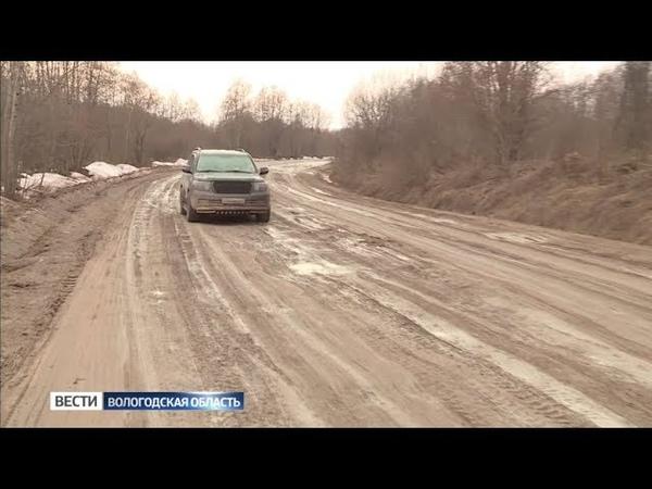 Дорога в районе Ошты в Вытегорском районе сплошное испытание для автомобилистов